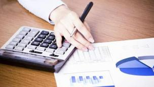 会计学-习题测试