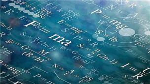 大学物理学-力学、电磁学(张三慧)