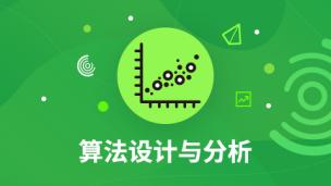 算法设计与分析(王晓东)